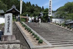 会津 武家屋敷