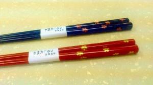 会津塗箸☆可憐な桜の絵柄♪