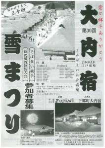 ooutijukuyukimaturi