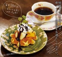 sweetandcafe