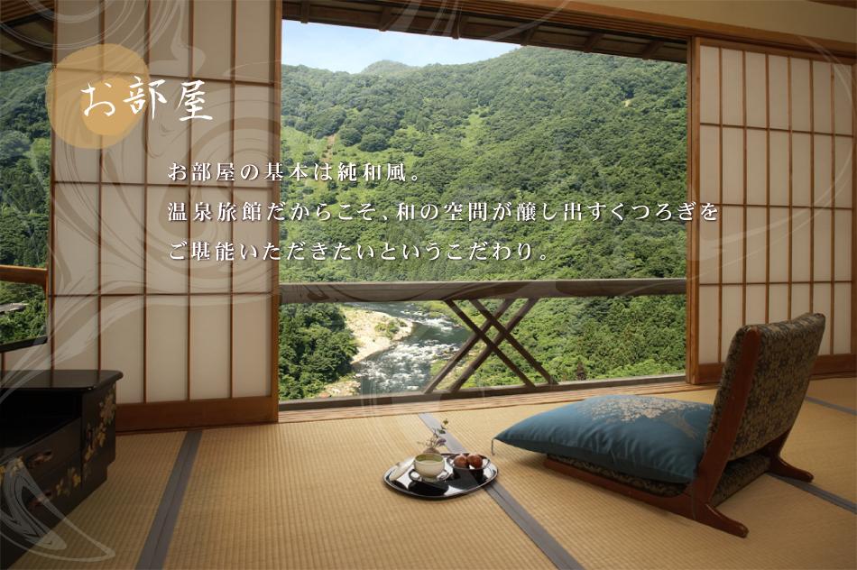丸峰のお部屋の基本は純和風。